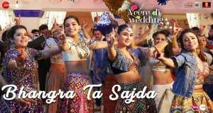 Bhangra Ta Sajda
