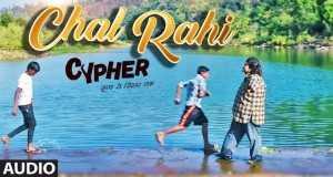 Chal Rahi
