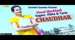 Chaudhar