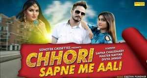Chhori Sapne Me Aali