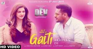 Galti Akhiyan Di
