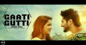 Ghati Gutti