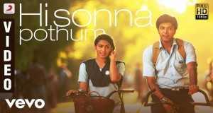 Hi Sonna Podhum