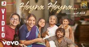 Hoyna Hoyna