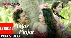 Injar Pinjar