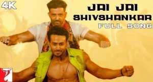 Jai Jai Shivshankar