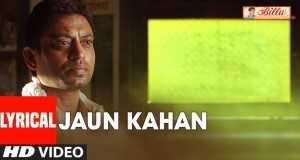 Jaoon Kahan