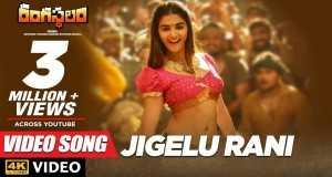 Jigelu Rani