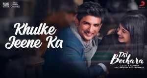 Khulke Jeene Ka Music Video