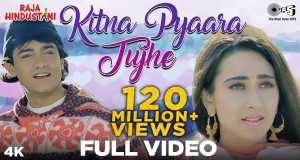 Kitna Pyaara Tujhe
