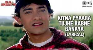 Kitna Pyaara Tujhe Music Video