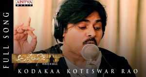 Kodakaa Koteswar Rao