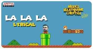 La Promesa Del Barrio
