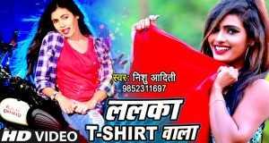 Lalka T Shirt Wala