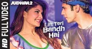 Lift Teri Bandh Hai