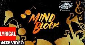 Mind Block