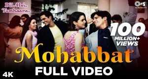 Mohabbat Dil Ka Sakoon
