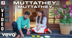 Muttathey Muttathey
