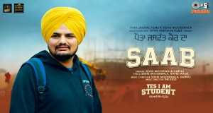 Saab Music Video