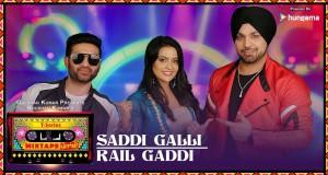 SADDI GALLI/RAIL GADDI