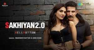 Sakhiyan2.0