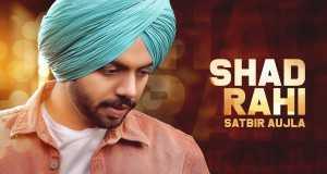 Shad Rahi