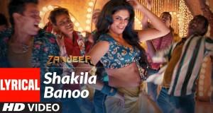 Shakila Banoo