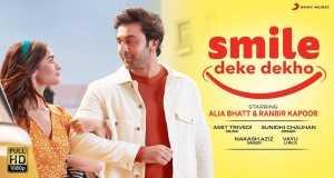 Smile Deke Dekho