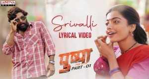 Srivalli Music Video