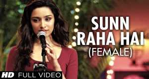 Sun Raha Hai Na Tu Female Version