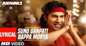 Suno Ganpati Bappa Morya