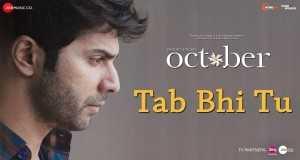 Tab Bhi Tu