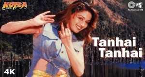 Tanhai Tanhai
