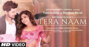 Song: Tera Naam