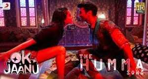 The Humma