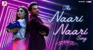 The Naari Naari