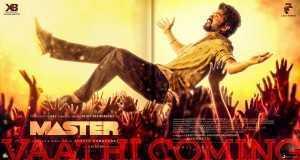 Vaathi Coming