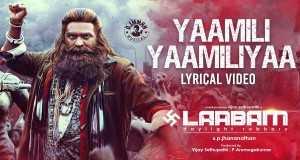 Yaamili Yaamiliyaa