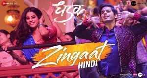 Zingaat Hindi