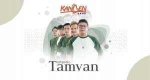Babang Tamvan