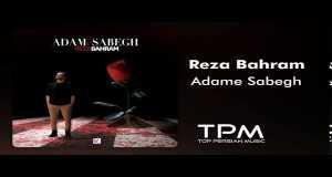 Adame Sabegh