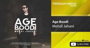Age Boodi