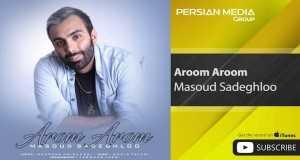 Aroom Aroom