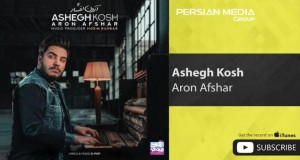 Ashegh Kosh