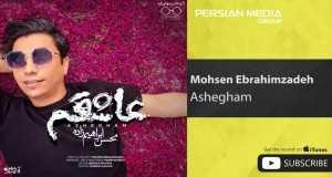 Ashegham