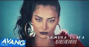 Asheghoneha