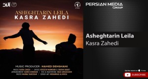 Asheghtarin Leila