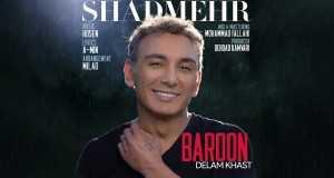 Baroon Delam Khast