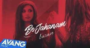 Be Jahanam