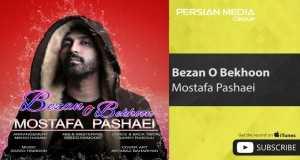 Bezan O Bekhoon